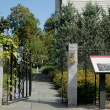 Capen Garden entrance