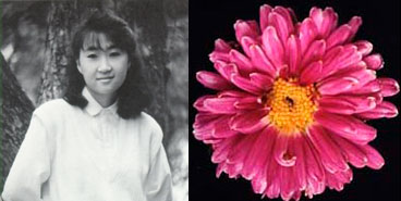Jennifer Choi Kwan, 1988