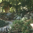 Japanese Garden with original fence.